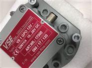 VS0.4GPO12VS-N德国VSE流量计在线选型