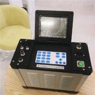 LB-70C低浓度烟尘烟气分析仪