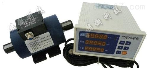 供應50-500N.m擰緊軸標定用的動態扭矩測試儀