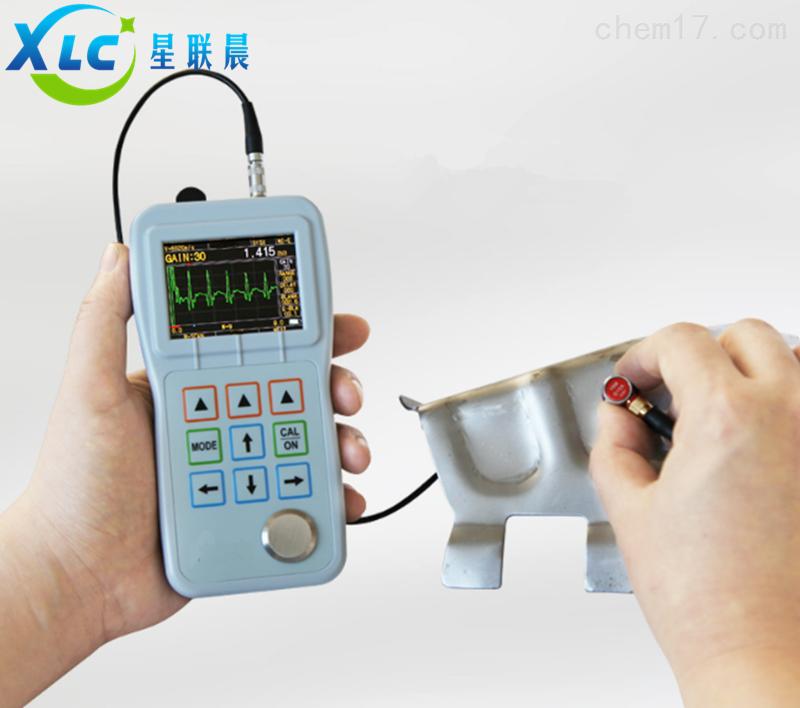 高精度存储型超声波测厚仪XCX-112生产厂家