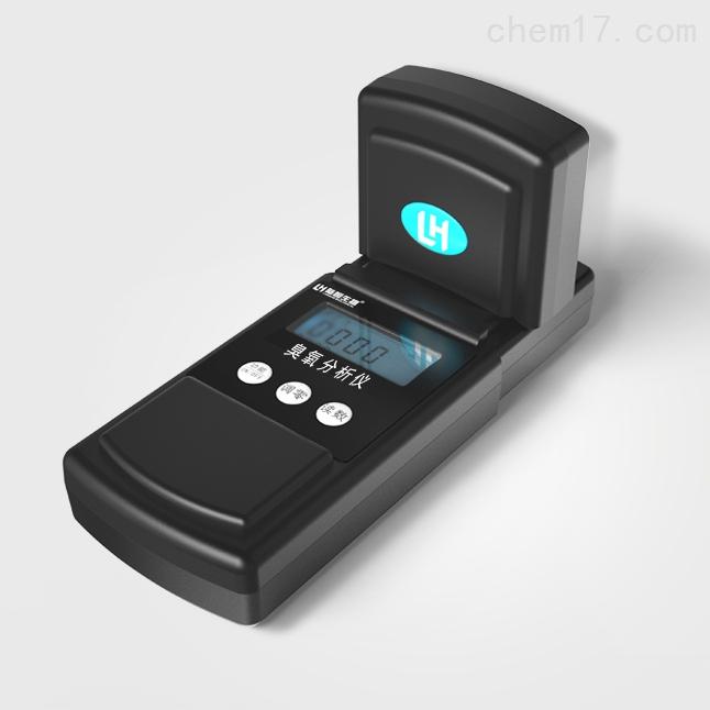 便携式臭氧检测仪 O3浓度残留快速分析仪