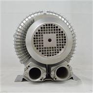 3KW高壓鼓風機,全風變頻高壓風機