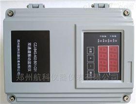 JM-X-3智能行程监控保护仪
