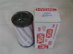 优质HYDAC滤芯-德国贺德克回油滤芯