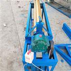 甘肃加工定型电动卷板机