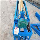 厂家供应铁皮电动卷板机