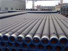 塑套钢直埋保温管报价,聚氨酯泡沫塑料管