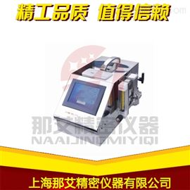 NAI-TOC101供應南京實驗室總有機碳分析儀