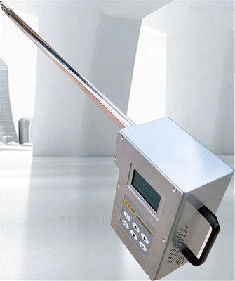 LB-7025A金沙国际唯一官网新品LB-7025A便携一体油烟检测仪