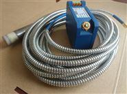 DO-2系列电涡流传感器