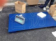 昆山1吨不干胶打印电子地磅磅单格式可定制