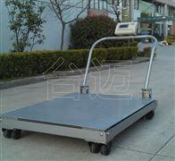 TMYYS-1000kg移動式1噸電子地磅