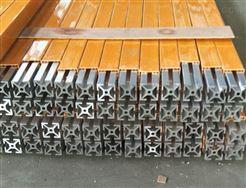GHL係列鋁基動力母線