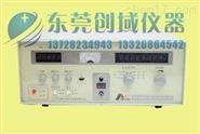CZ-150C晶振测试仪