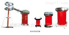 YDCW系列无局部放电工频试验变压器