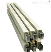 配電工程防水母線槽