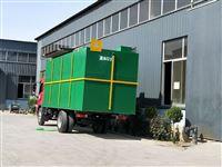 5吨/天地埋式一体化生活污水处理设备