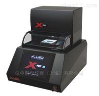 Allied超精密芯片铣抛机 X-PREP®