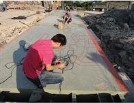 浙江臺州100噸18米電子地磅生產商價格