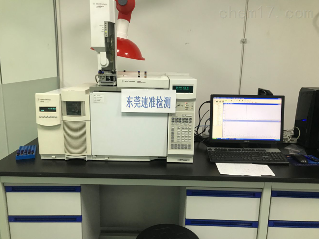 东莞速准环保检测-欧州玩具EN71检测