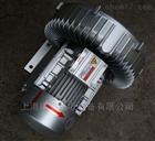 2QB430-SAH261.5KW 环形高压鼓风机型号
