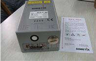 EDS-C30 DLS-C15瑞士迪玛斯测距大奖88现货销售