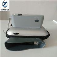 东莞测试铝合金外壳光泽哑光测试仪MG6-FS