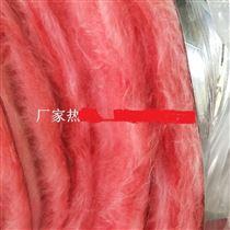 新型超细48gk玻璃棉卷毯每立方价格