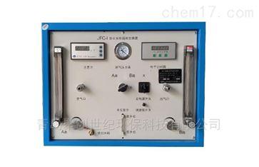 粉尘采样器检定装置(科研院所)