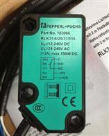 倍加福电感式传感器ICZ-TR-V15B