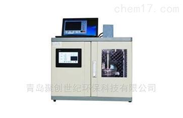 多用途恒温超声波提取机(环境监测站)