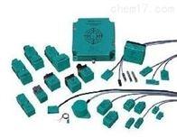 原装进口倍加福传感器NJ15-30GM50-E2-V1