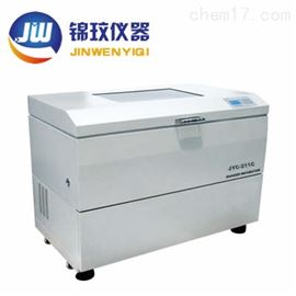 JYC-111C卧式大容量恒温摇床 厂家直供