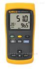 51-II美国福禄克FLUKE单输入数字温度表