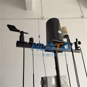 HTZX-Q5氣象站