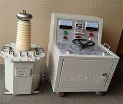 TQSB-5KVA/50KV串激高压试验变压器