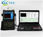 裂纹数字超声波探伤仪XCUT-620生产厂家