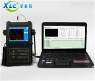 裂紋數字超聲波探傷儀XCUT-620生產廠家