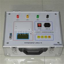 JSTDW-E地网接地电阻测试仪