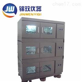 JYC-102B疊加式恒溫培養搖床 可疊加三層