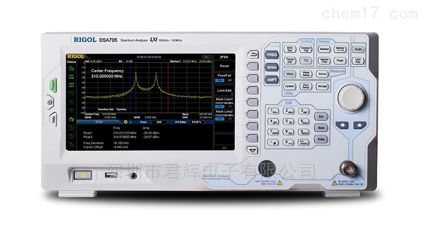 普源精电频谱分析仪DSA705