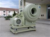 頂裕品牌 WINFAN 溶劑回收風機