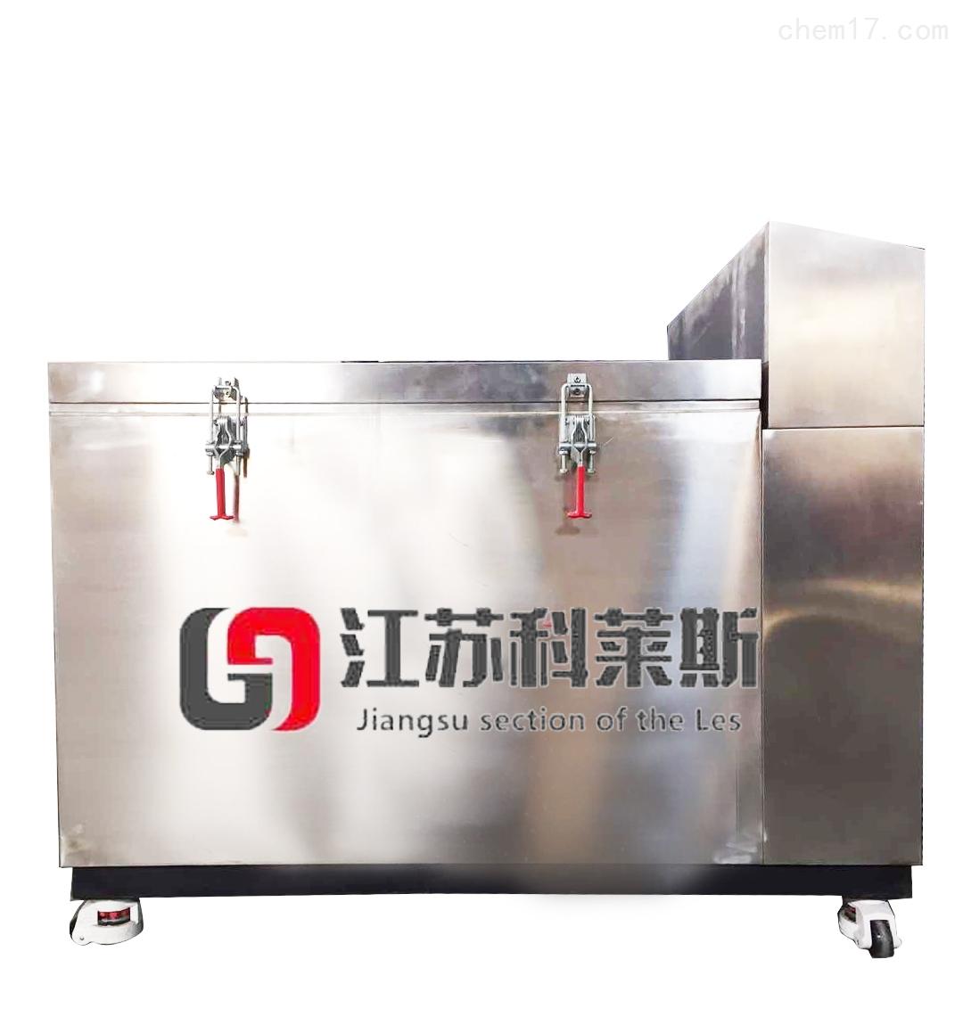 冷處理設備廠家價格