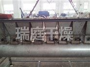 常州瑞庭干燥工程betway必威手机版登录乙稀沸腾干燥机