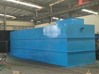 35吨/天地埋式一体化生活污水处理设备