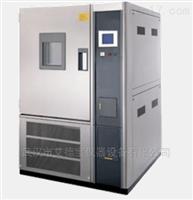 ADB-HP150A可程式恒温恒湿老化箱