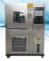 ADB-HW-1000可程式恒温恒湿老化箱