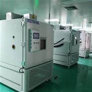 防爆电池高低温箱,步入式高温控制箱