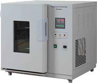 LHS恒温恒湿箱-平衡式控制