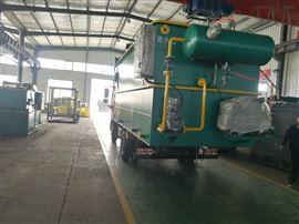 YX沈阳 污水处理气浮机供应